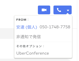 Call_Icon_JPN.png