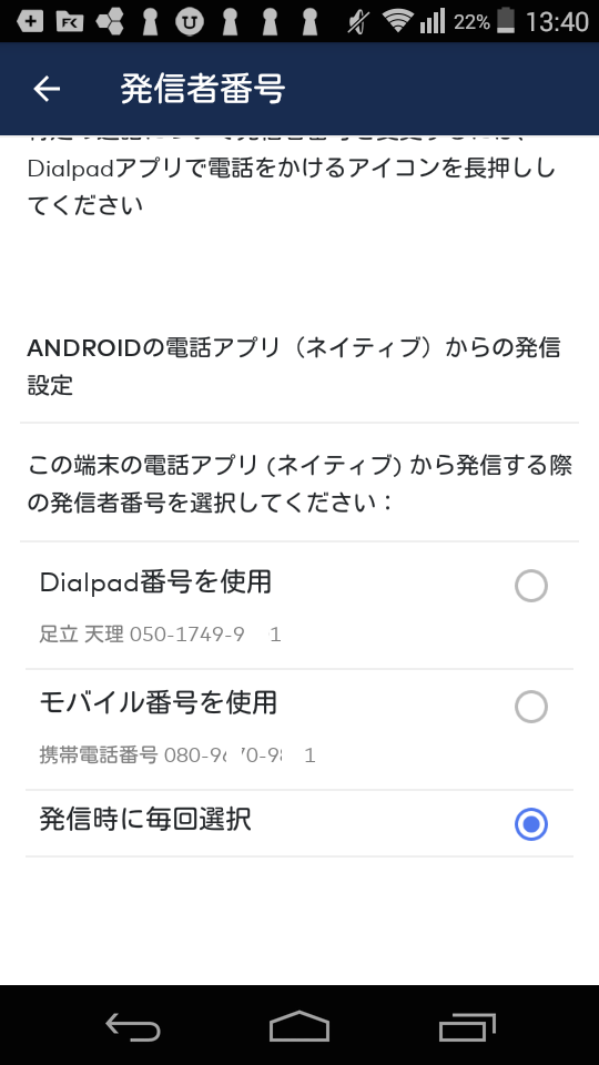 android_9_jpn.png