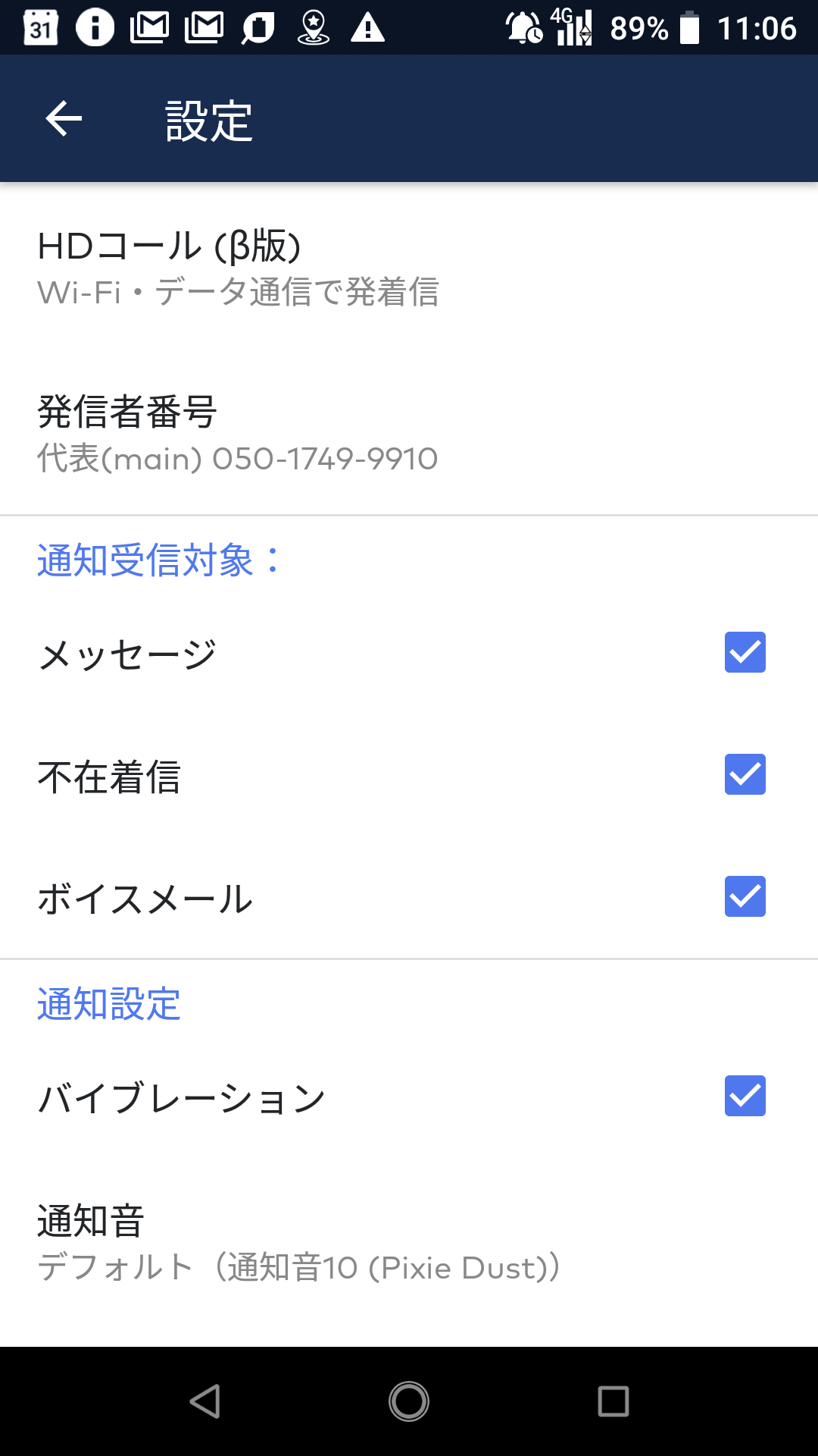 Screenshot_20190821-110653.png