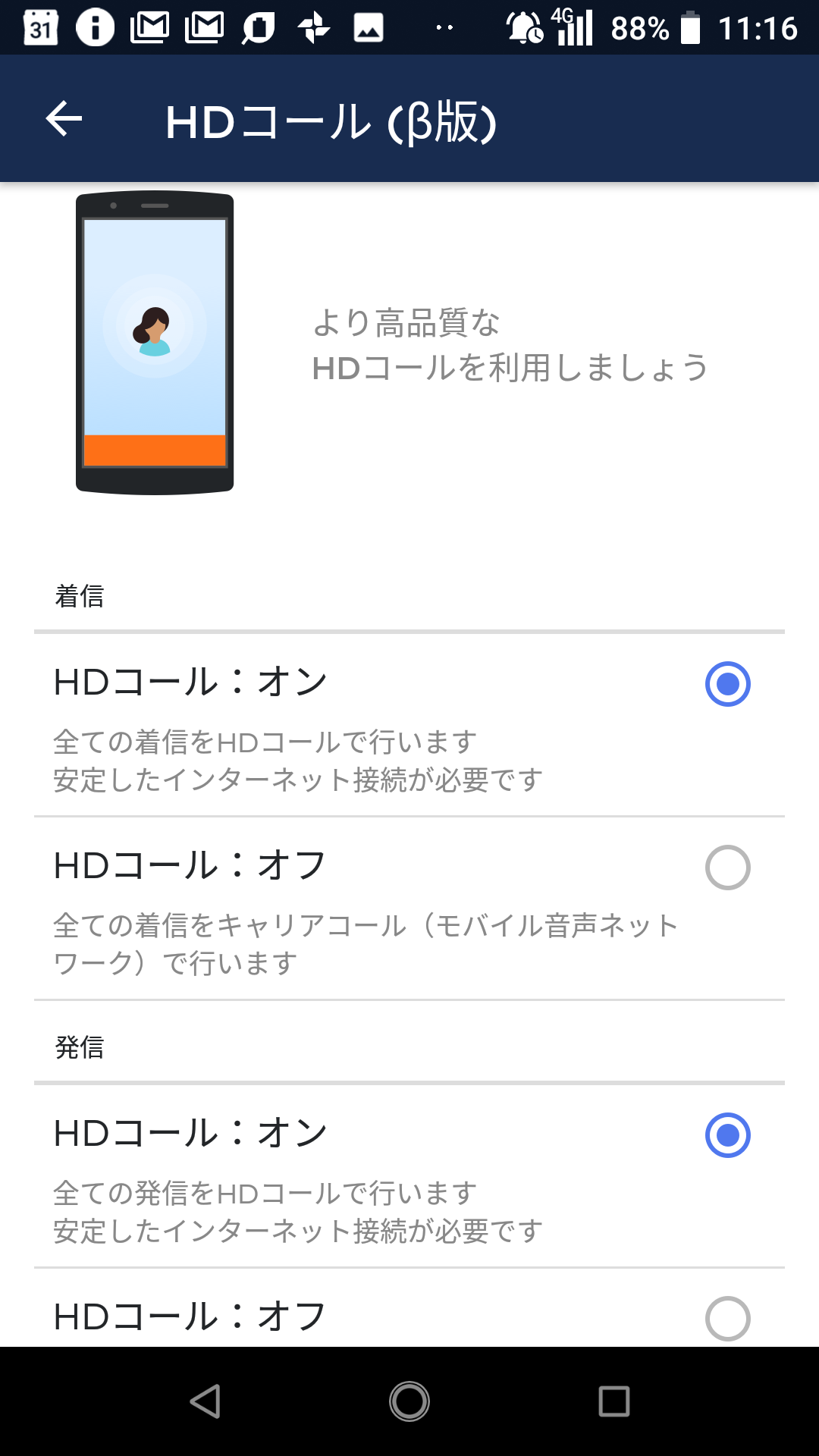 Screenshot_20190821-111603.png